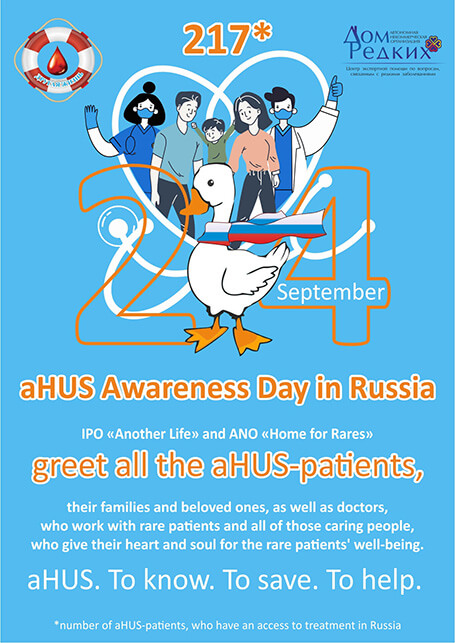 aHUS Awareness Day in Russia